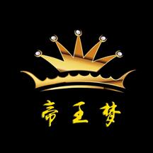 帝王梦v1.0