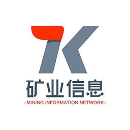 矿业信息网