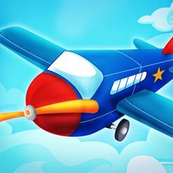 War of Planes