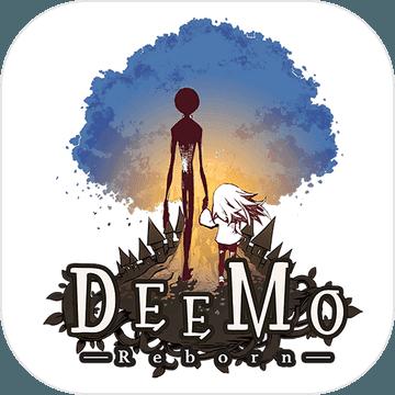 DEEMO Reborn破解版