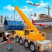 机场建筑商