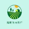 海南休闲农庄v1.0.0