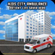 救护车救援模拟器