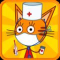 佩奇猫儿童医院