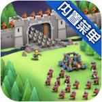 战士的游戏破解版v1.4.5