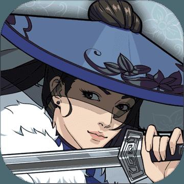 汉家江湖破解版1.2.9