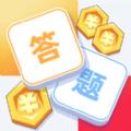 奪寶答題王紅包版v1.0.0