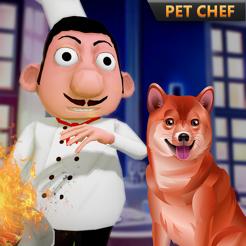 寵物烹飪模擬器
