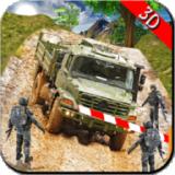 軍隊卡車3D模擬
