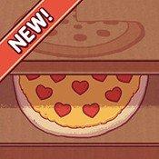 可口的披薩破解版