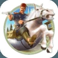骑马与火枪