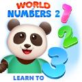 数字世界2