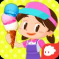 网易缤纷冰淇淋