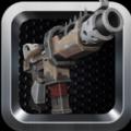 BR武器模拟器