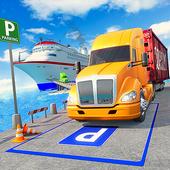 港口卡车司机停车