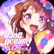 bang dream日服