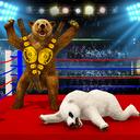 战斗熊格斗