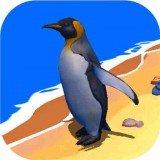 模拟企鹅生存