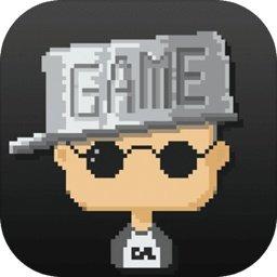 我要做游戏无限资金版