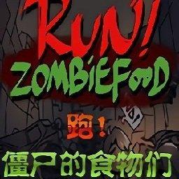 跑僵尸的食物们手机版