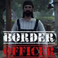 边境检察官破解版中文版