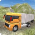 卡车山地驾驶模拟器