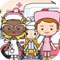 托卡小镇超级护士