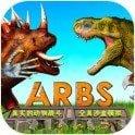 真实恐龙战争模拟器